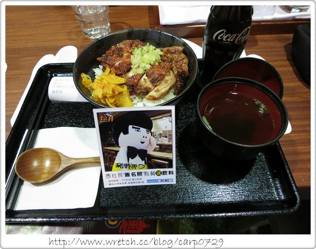 【台北信義】燒丼株式會社~社長現身有好康^o^ @魚樂分享誌