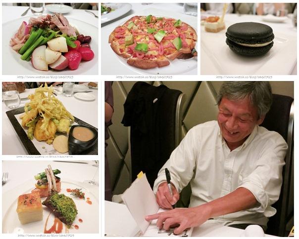 【台北大安】PH7 Restaurant張國立美食團 @魚樂分享誌