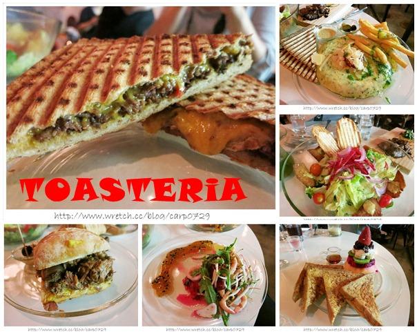 【台北東區】TOASTERiA  CAFE 3號 台北烤起司之家 @魚樂分享誌
