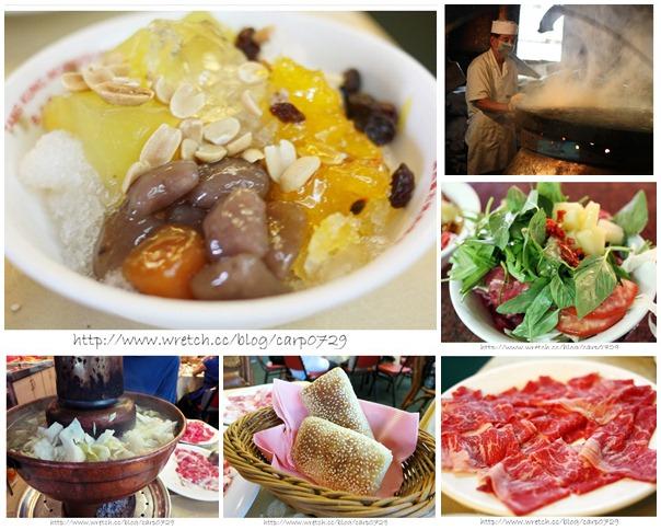 【台北中山】唐宮~夏天吃蒙古烤肉也可以很清涼!! @魚樂分享誌