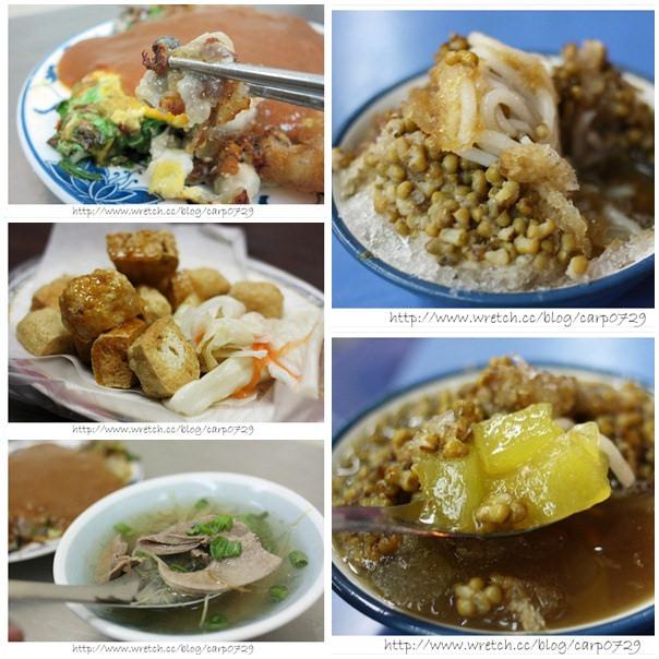 【台北】寧夏夜市排隊美食 @魚樂分享誌