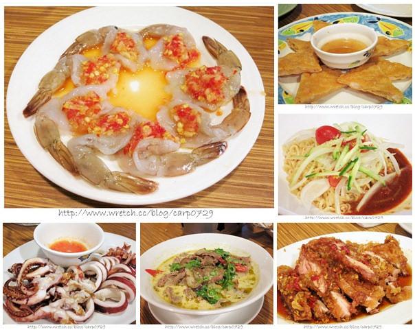 【桃園】泰味館泰式料理吃到飽 @魚樂分享誌