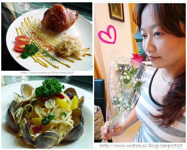 【淡水八里】八里八八樂活咖啡~浪漫情人節大餐 @魚樂分享誌