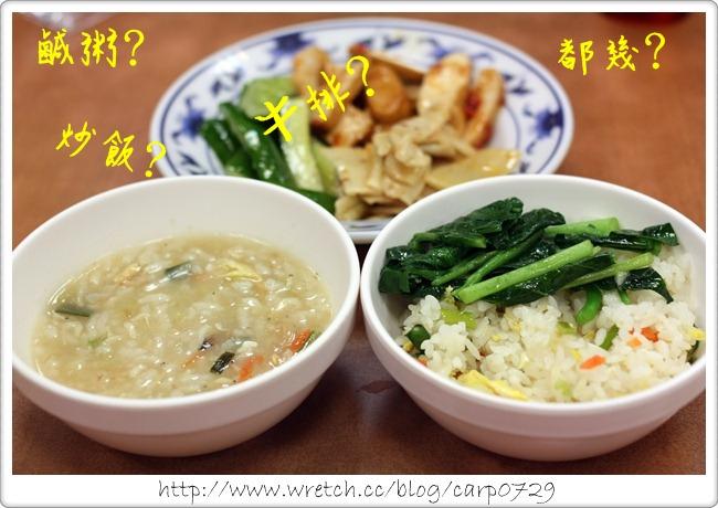 【台北大直】佳佳牛排~其實是來吃鹹粥的… @魚樂分享誌