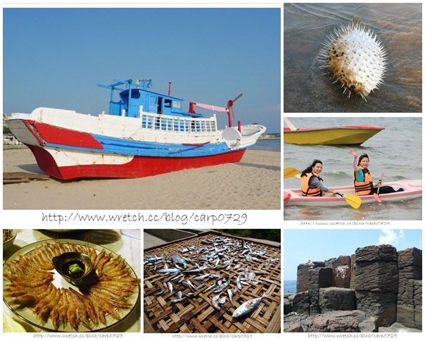 【澎湖】一日漁夫~樂活漁村體驗之旅 @魚樂分享誌