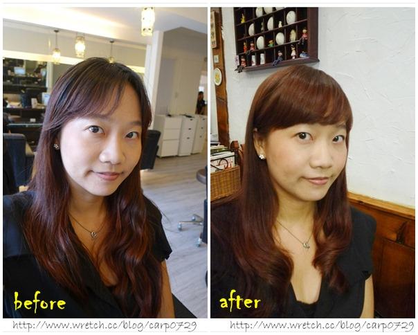 【台北中山】BonBon Hair~混血兒秋冬新髮色 @魚樂分享誌
