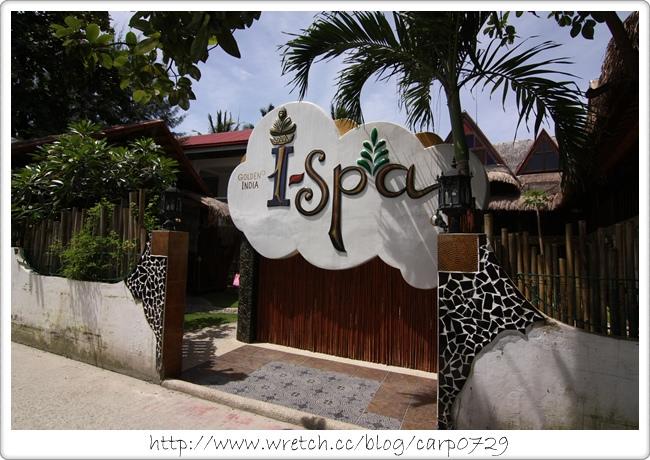 【菲律賓長灘島】台灣人開的彩虹精油印度spa~ISPA @魚樂分享誌