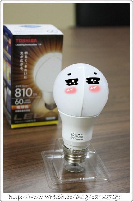 【邀稿】TOSHIBA東芝照明LED賓士省電燈泡 @魚樂分享誌