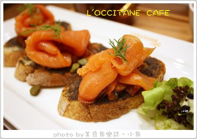 【台北東區】L'OCCITANE Café 歐舒丹咖啡 @魚樂分享誌