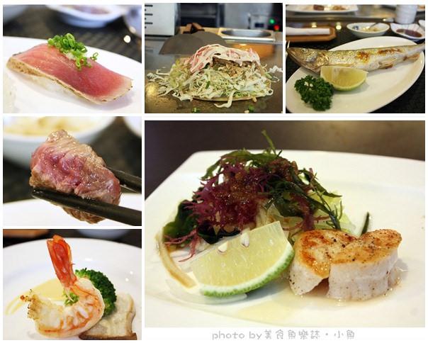 【台北南港】小高玉迴轉壽司&高樂鐵板燒 @魚樂分享誌
