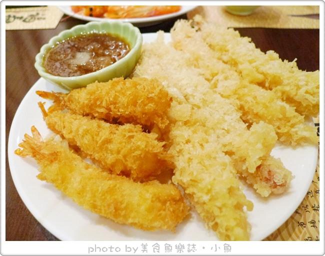 【台北信義】欣葉日式料理(信義店)~等了兩年的除夕年夜飯 @魚樂分享誌