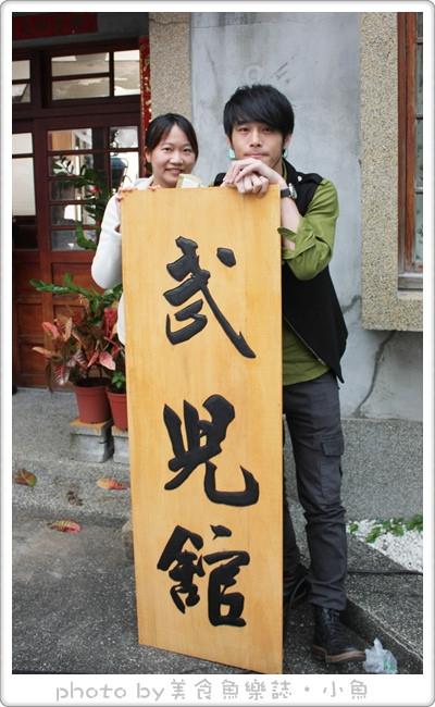 【活動】大紅帽與小野狼試映會 @魚樂分享誌