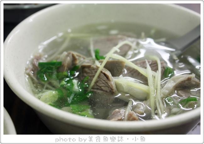 【台北中山】七條通~蕭家魚湯 @魚樂分享誌