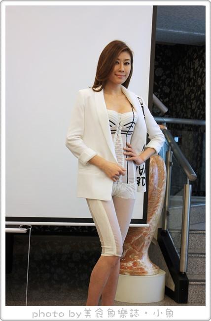 【活動】蘿琳亞頂級塑身內衣體驗會 @魚樂分享誌