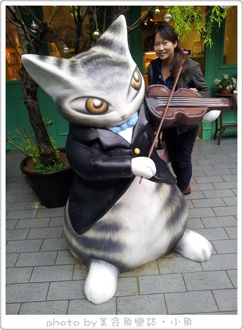 【台北東區】達洋屋Dayan Cafe~瓦奇菲爾德的國度 @魚樂分享誌