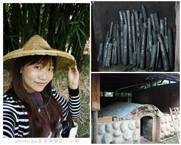 【活動】CAS優良林產品~黑黑竹炭妙用多 @魚樂分享誌
