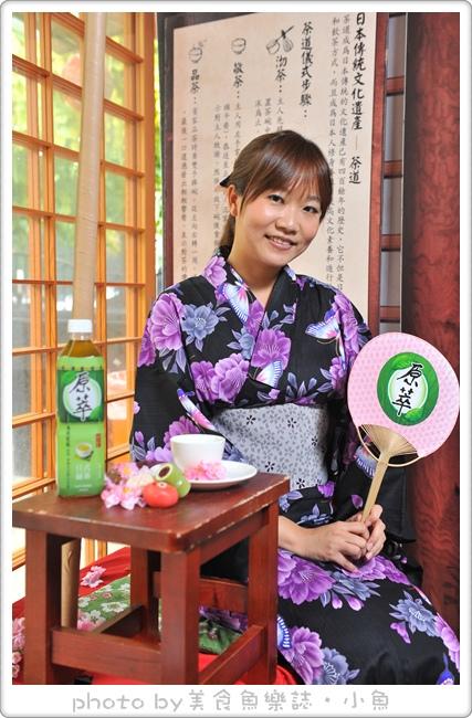 【活動】可口可樂-原萃日式綠茶部落客審茶大會 @魚樂分享誌