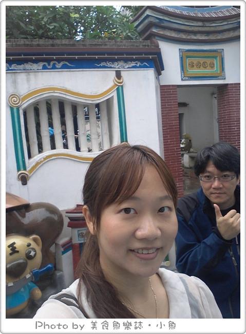 【台南安平】三級古蹟海山館~劍獅說:我不是波提獅啦XDD @魚樂分享誌
