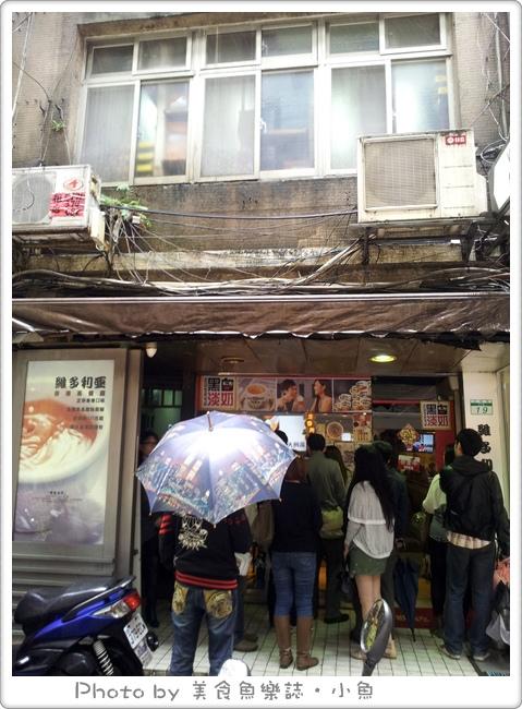 【台北西門商圈】維多利亞茶餐廳 @魚樂分享誌