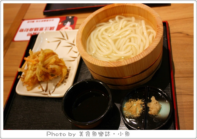 【台北信義】丸龜製麵~來自日本NO.1的讚岐烏龍麵連鎖店 @魚樂分享誌