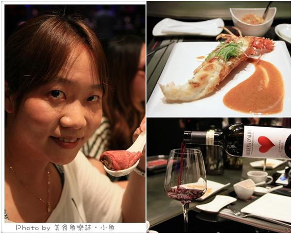 【台北大直】2011 TEPPANYAKI & WINE精緻鐵板料理(2011鐵板燒) @魚樂分享誌