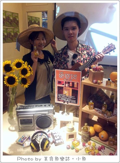 【美妝時尚】LUSH NEW GORILLA PERFUMES香水發表會 @魚樂分享誌