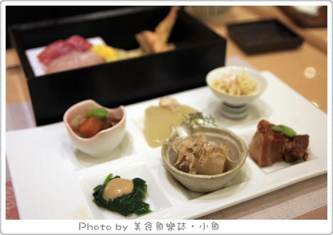 【台北東區】神樂家~彩樂箱懷石套餐 @魚樂分享誌