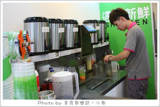 【新北新莊】遇見新鮮Juice&Me @魚樂分享誌