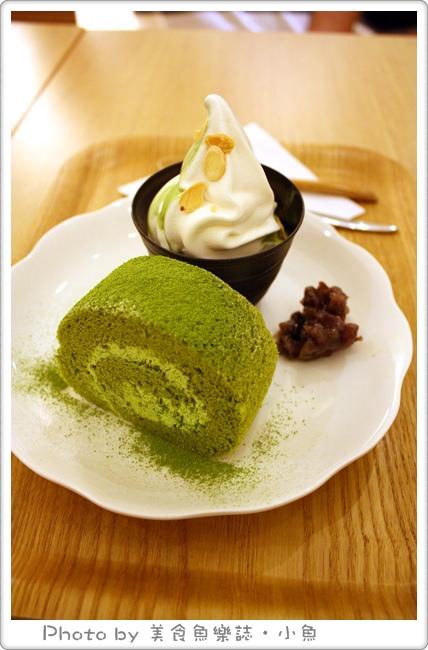 【台北永康商圈】和茗甘味處~宇治抹茶和風法式甜點 @魚樂分享誌