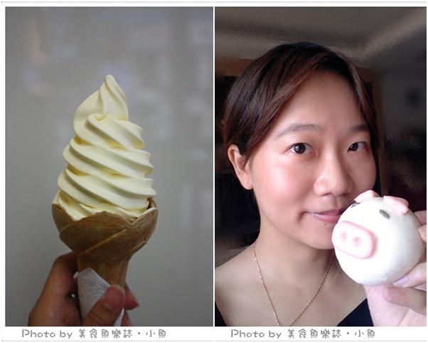 全家Fami X NISSEI 霜淇淋&可愛開心小豬包 @魚樂分享誌
