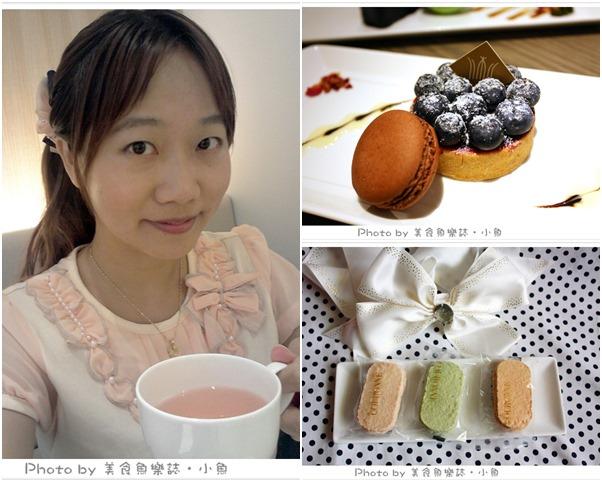 【台北大安】COURONNE君赫貴婦下午茶&不一樣的法式喜餅 @魚樂分享誌