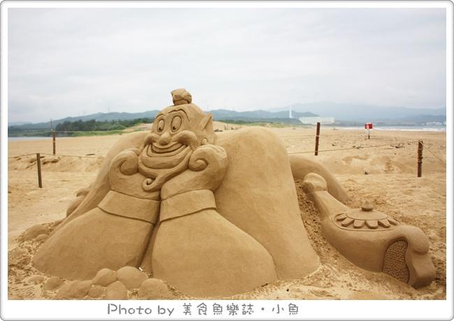 【新北貢寮】2013福隆國際沙雕季 @魚樂分享誌
