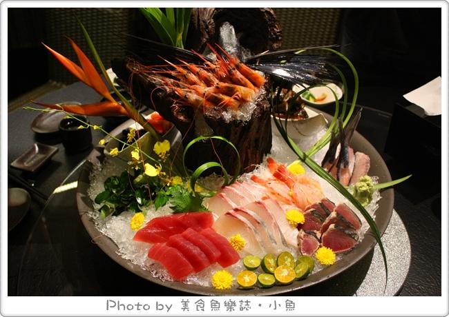 【宜蘭礁溪】堯川創藝日式料理居酒屋~美味的想念劇中場景 @魚樂分享誌