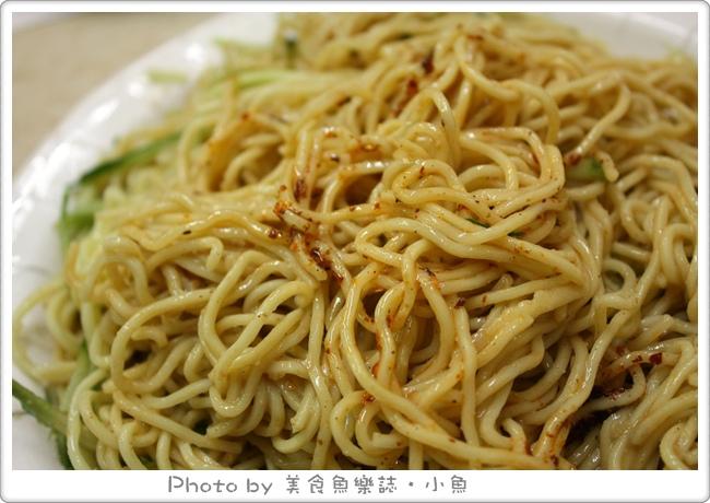 【台北大安】高家涼麵~平價好味道 @魚樂分享誌