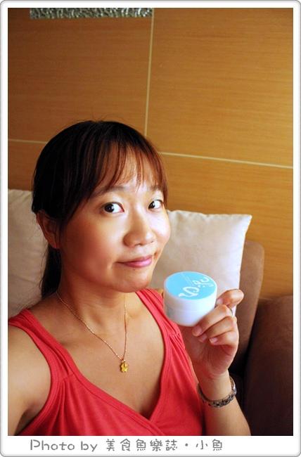 【美妝保養】來自帛琉的白泥泡泡洗顏霜 @魚樂分享誌