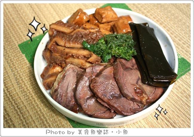 【宅配美食】金花滷味~美味健康好料理 @魚樂分享誌