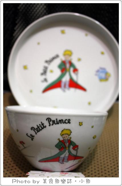 【CITY CAFE集點送】7-11小王子童話碗盤組70週年經典限定 @魚樂分享誌