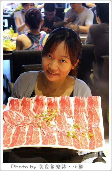 【台北中山】好食多涮涮屋(雙城店) @魚樂分享誌