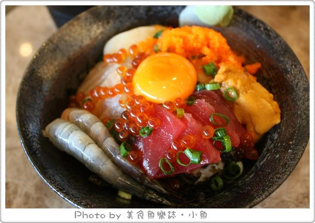 【台北中山】八德路金泰食堂(中崙店)/金泰日式餐坊 @魚樂分享誌