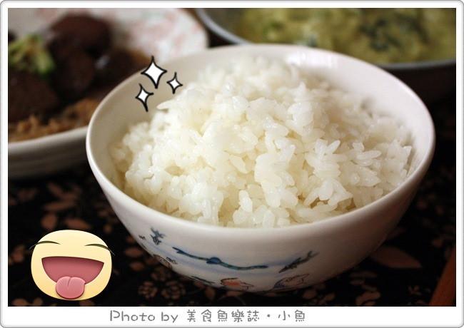 【邀稿】稻子笑了~無農藥‧無化肥健康米食新概念 @魚樂分享誌