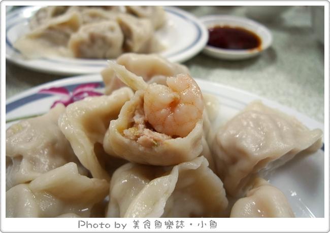 【台中東勢】盛東餃子館~遠近馳名鮮蝦餃子 @魚樂分享誌