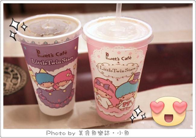 【Let's Cafe】全家便利商店Little Twin Star(Kikilala)限量星戀杯 @魚樂分享誌