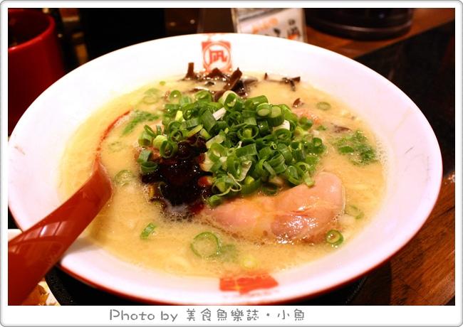 【台北西門町】 豚王 凪 nagi 豚骨拉麵 @魚樂分享誌