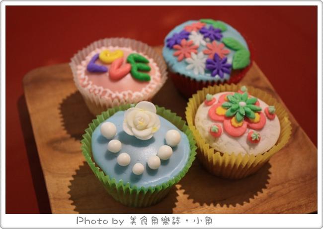 【台北大安】一號島廚房~杯子蛋糕裝飾課 @魚樂分享誌