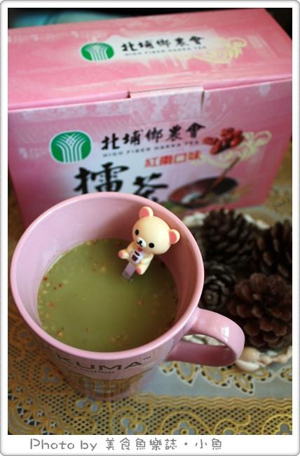 【新竹北埔】農業好伴手,旅遊袋著走(上)~客家擂茶 @魚樂分享誌