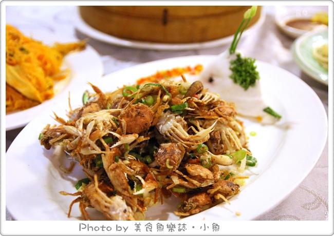 【台北中正】新東南海鮮料理~兩人吃飽吃巧 @魚樂分享誌