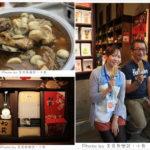 即時熱門文章:【台中】田媽媽議蘆餐廳&霧峰酒莊