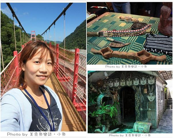 【台東】日出農村!來去台東住一晚~百步蛇傳說(上) @魚樂分享誌