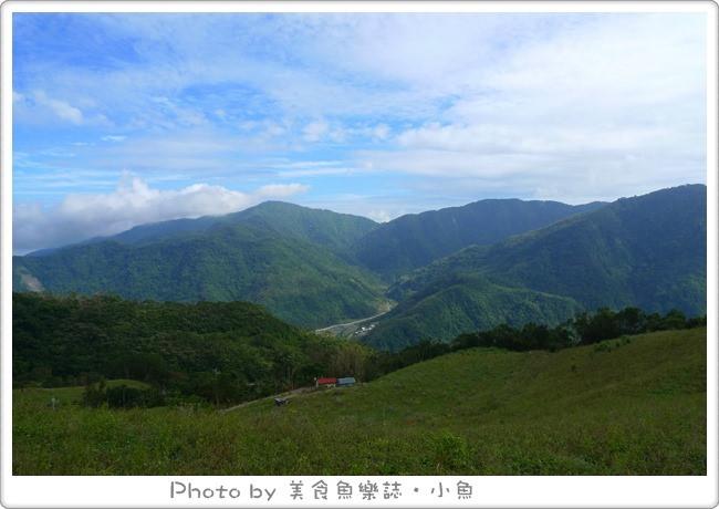 【台東】日出農村!來去台東住一晚~百步蛇傳說(中) @魚樂分享誌