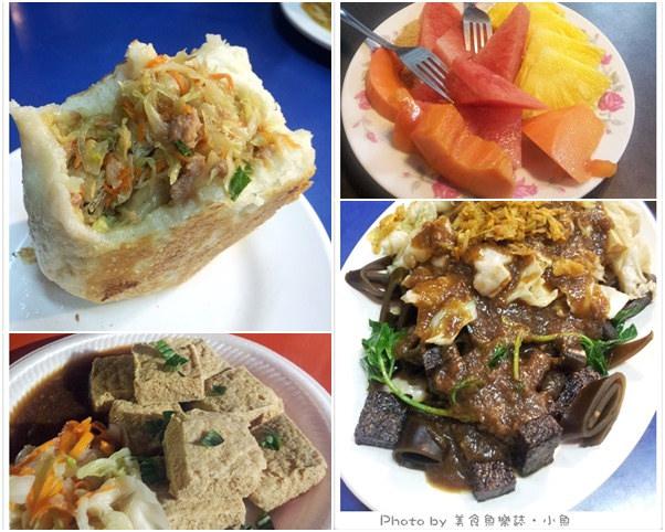 【台東美食】七里香水煎包滷味、津芳冰城、福記臭豆腐 @魚樂分享誌
